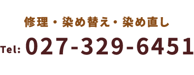 Tel:027-329-6451