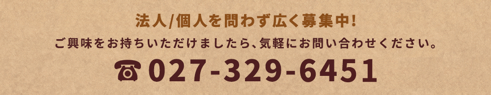 027-329-6482
